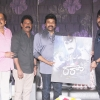 Chiru Launch Srikanth RaaRaa Movie First Look (3)