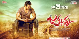 sunil jakkanna movie preview