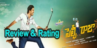 selfi raja movie review
