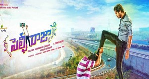 allari naresh selfie raja movie review