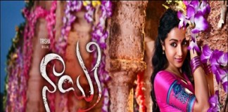 nayaki review