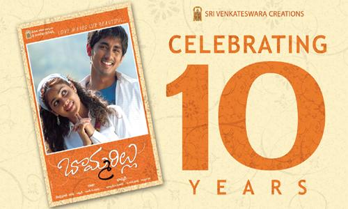 bommarillu movie 10 years