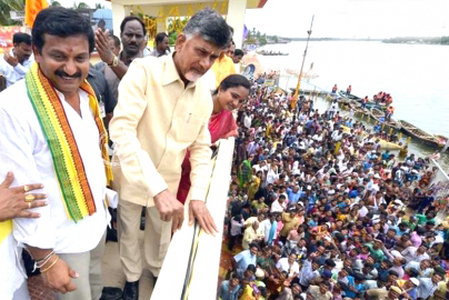 chandrababu survey pushkaralu