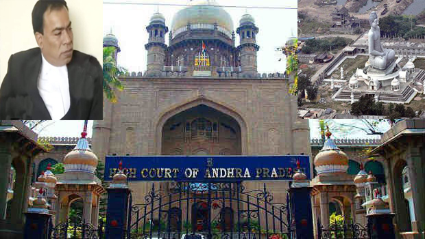 high court question about amaravathi swis challange