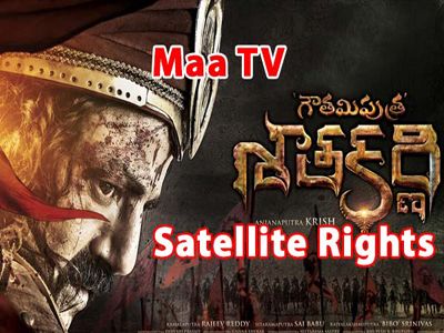 krish selling gouthami putra satakarni movie satellite rates 9 crores maa tv