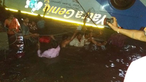 private bus fall nagarjuna sagar canal khammam district