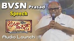 bvsn janatha garage all technicians speech
