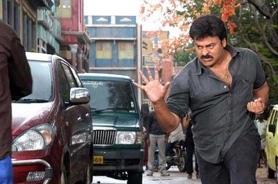 chiru fighting 150 movie latest