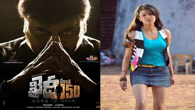 chiru khaidi number 150 movie kajal shooting start