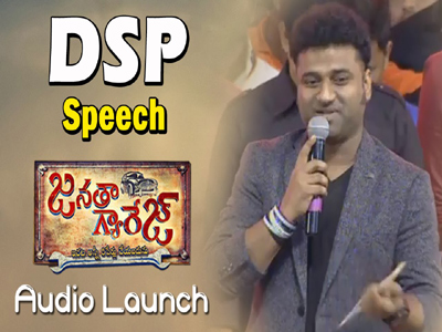 devi sri prasad speech janatha garage