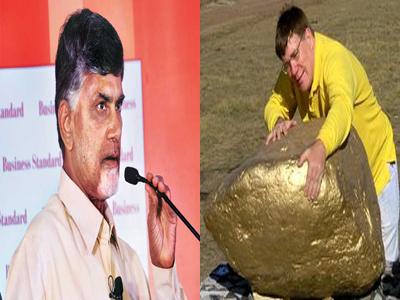 cm chandrababu said gold cleaning company krishna district