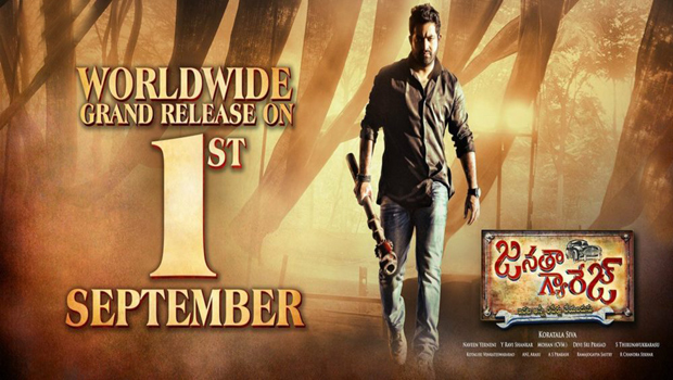 ntr janatha garage september 1 release