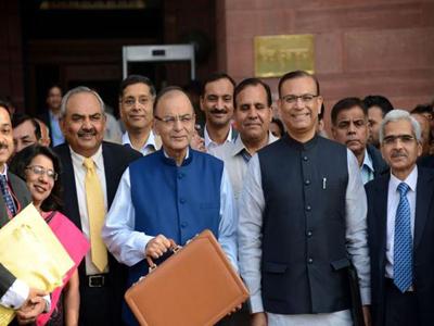 central govt bill passed neethi ayag budget bill