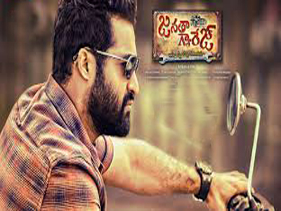 janatha garage movie story