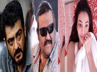 siva fair kajal agarwal ajith movie