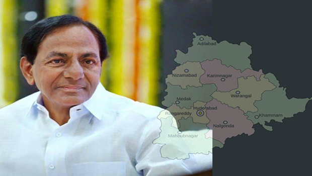 telangana state  new districts mandal