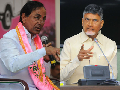 chandrababu kcr speech category reservation