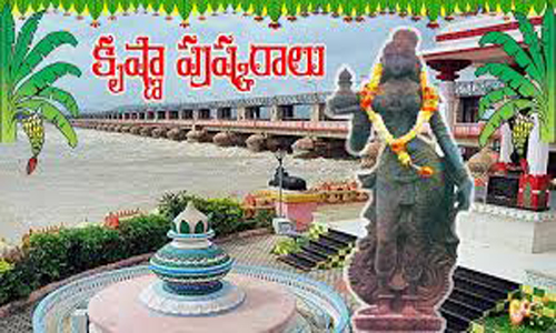 heartily welcome pushkaralu