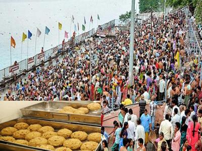 krishna pushkaralu ttd give laddu Devotees