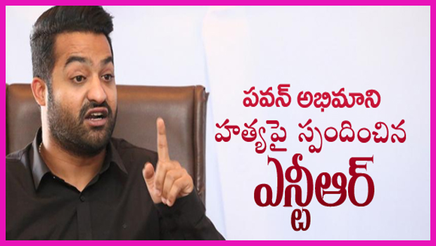 ntr wrote letter all over celebrities fans