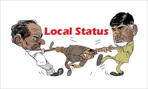 local-status-way-standards