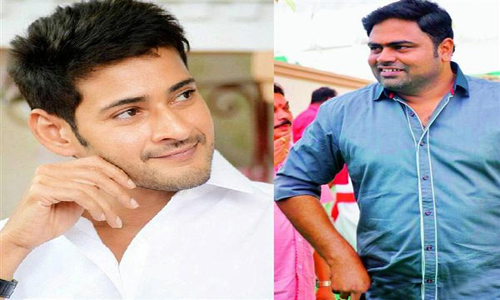 mahesh vamshi movie fix