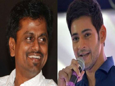 mahesh murugadoss movie title announced dasara