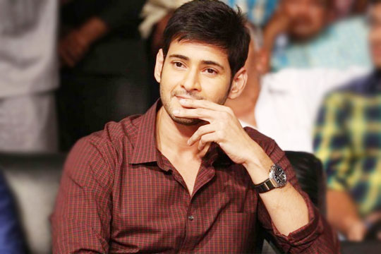 mahesh babu came janatha garage sets