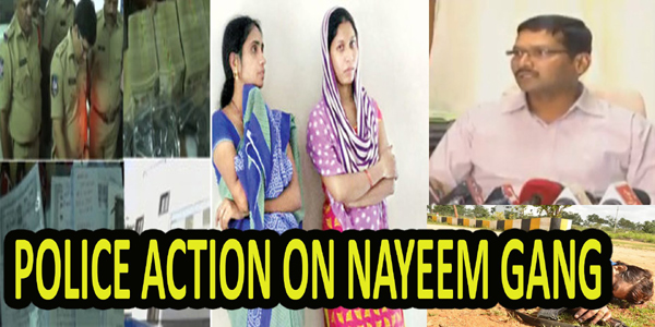 nayeem gang details out