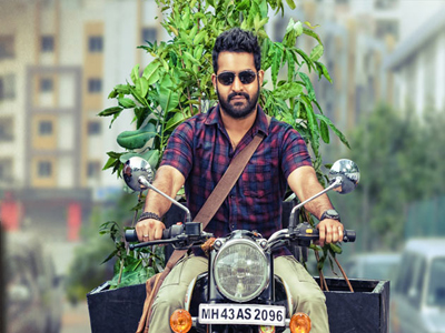 ntr green plants lover janatha garage