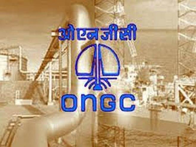 ongc diamond jubilee program kakinada