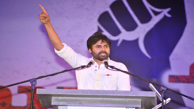 pawan kalyan janasena party meeting hit