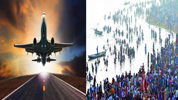 aeroplane journey passenger ticket cost increase for krishna pushkaralu