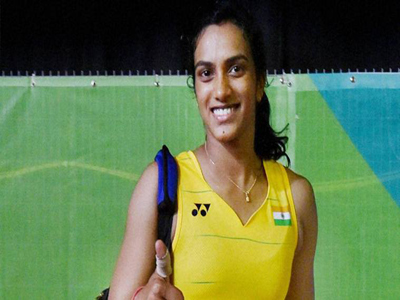 pv sindhu want self confidence