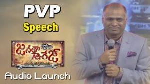 pvp janatha garage all technicians speech