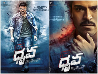 ram charan dhruva first look super