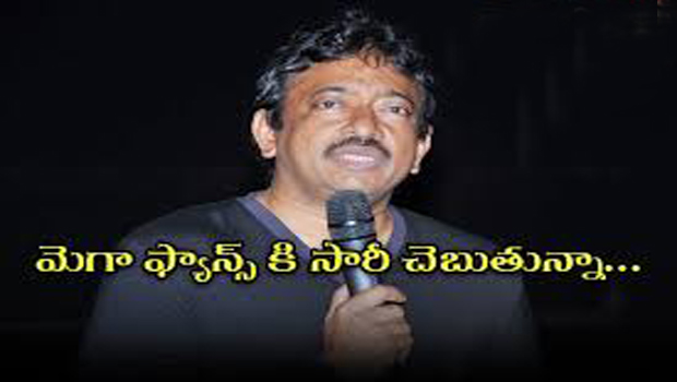 ramgopal varma sorry chiranjeevi fans twitter