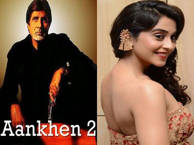 rejina actor amitabh bachchan aankhen bollywood
