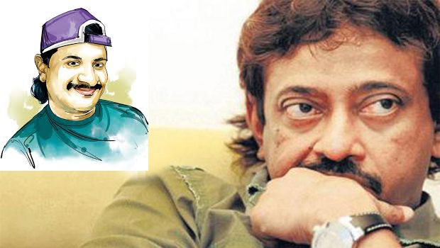 ram gopal varma directed movie nayeem biopic