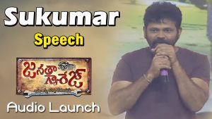 sukumar janatha garage all technicians speech