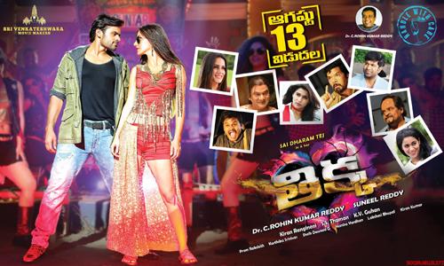 thikka movie censor report