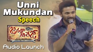 unn mukundan janatha garage all technicians speech