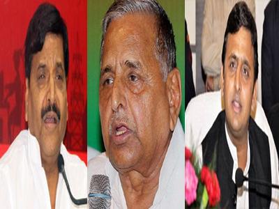 father son war samajwadi party uttar pradesh