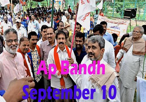 chalasani srinivas said ap bandh september 10