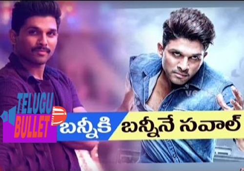 bunny lingusamy movie allu arjun act villan role