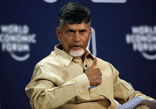 chandrababu ok about package
