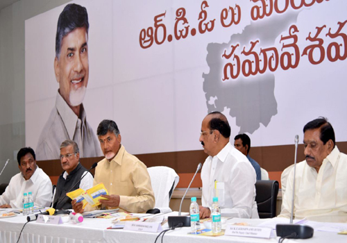 chandrababu open how to take care mosquito book