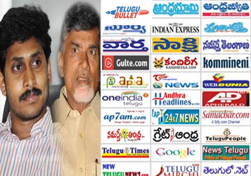 jagan better than chandrababu media management