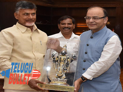 chandrababu demand package jaitley