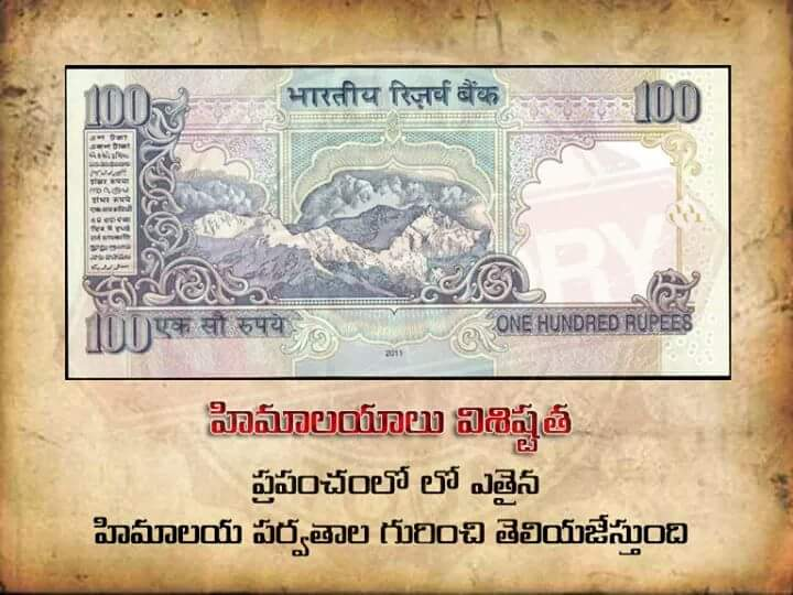 currency-notes-8